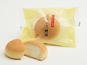 明朗快活 チーズ饅頭