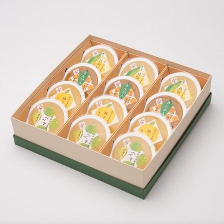 みやざき県産 柑橘4種ジュレ